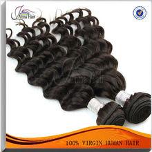 velvet brazilian hair weft