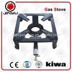 high pressure signle burner cast iron gas stove JY-GB08