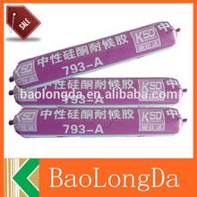 Baolongda brand china manufacturer High Quality Ge Silicone Sealant