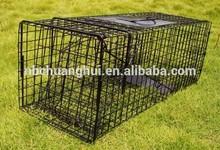 "Make Live animal Trap rabbit dog cage trap L26""*W9""*H9"" For Sale"