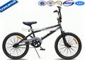 comprar al por mayor directo de china de la bicicleta bmx