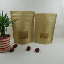 2014 shopping paper bag craft paper bag with window and zipper fl-pb00455
