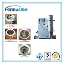 FLP-mini R&D Scale Fluid Bed Processor/ Granulator / Coater / Pelletizer / Full Stainless Steel / GMP compliance