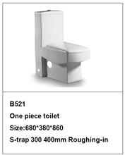 /B521 Phenolic Toilet Partitions Toilet Seat Sex Chair Toilet Freshener