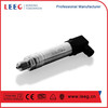 Remote control adjustable intelligent pressure transmitter