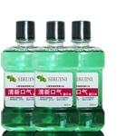 factory price fluoride mouthwash oem