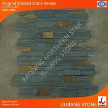 Natural home depot decorative stone panels