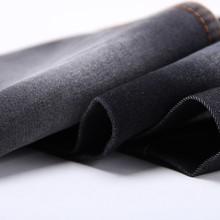 10oz stretch thick cotton slub denim fabric.