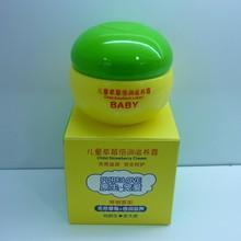 Chinese oem organic children whitening cream skin care