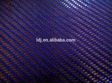 Blue Twill Carbon Kevlar Hybrid Fabrics, Carbon Aramid Fiber Cloth