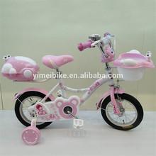 classic child bicycles / lovely style kids bike handlebar / children bike toy box