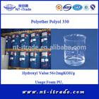Hydroxypropyl methacrylate(HPMA),27813-02-1, Used for Fabricate acrylic Resin, Acrylic Coatings, Textile Agent, Adhesive