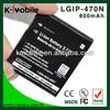 800mah Rechargeable Batterie Batteria Akku Accu For LG AX830/GD330/Shine KG70/Shine KG70c/KE800/Shine KE970/KF310A LGIP-470A Bat