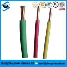 electric wire color code 1.5mm 2.5mm PVC Insulated Electric Cable copper wire electric wire color code