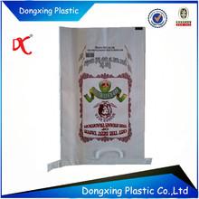 20lb craft paper bag wheat flour packaging