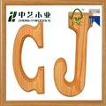 2015 nova colorido de madeira letras do alfabeto aprendizagem brinquedos