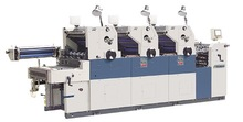 used heidelberg offset printing machine for sale