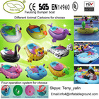 Amusement park Kiddie bumper boat for pool