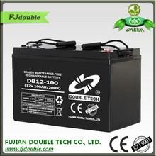 High quality 12v 100ah solar cell dry battery DB12-100