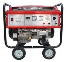 9.5hp 277 cc displacement 4 stroke Kohler engine strong permane maget 5kw gasoline generator