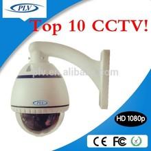 Outdoor plug and play PAL/NTSC CVBS video camera 700tvl 10x optical high speed dome camera