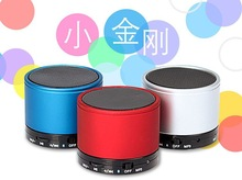 S10 mobile speaker , Fashion mini portable bluetooth speaker s10