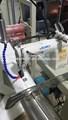 auto del filtro de polvo bolsa de máquinas de coser