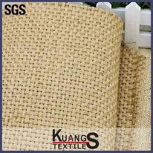 jute fabric wholesale