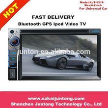 high quality blue ray car dvd player