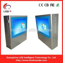 Multimedia information kiosk equipment