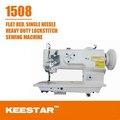 keestar 1508 pesado de alta velocidad de la máquina de coser para edredones