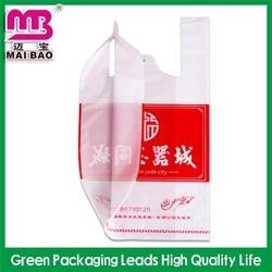 popular and profitable biodegrable t-shirt bag with handle