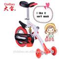 pedal de freno de la bicicleta para los niños con tres ruedas