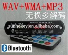 M011 wireless Bluetooth MP3 decode board 12V WAV+WMA+MP3+FM super APE player