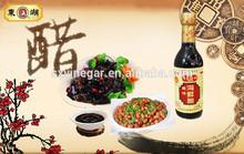 Seafood Flavored Vinegar 300ml Special Flavor