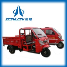 China best three wheel covered motorcycle/cargo closed tricycle on sale