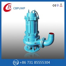 Centrifugal Submersible Water Pump Price India