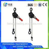 Small Manual Hand Chain Hoist