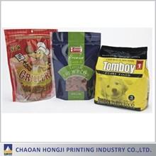 cat food dog food plastic pet food bag