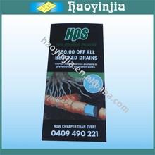 reciclaje de papel carteles