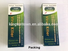 2015 AILIQING Female Healthcare vaginal disinfectant liquid