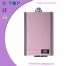 Different capacity balance type gas water heater with cheap price for sale