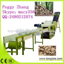 China professional supply wood crushing machine/wood drum chipper for tree