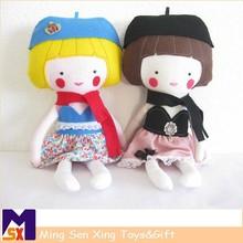 Hot sale beautiful rag skirt design plush doll for girls' gifts