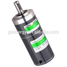 GS 15W high efficiency planetary brushless dc electric wheel hub motor