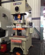 JH21-45 single crank press