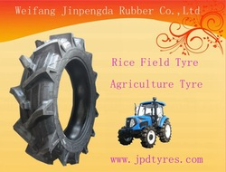 farming tractor rice paddy field tyre 9.5-20 HR1