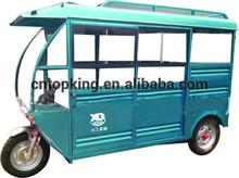 108 Yongxing 3 wheel electric car 008613608435503