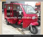 150cc bajaj three wheeler/passenger tricycle /three wheel motocycle