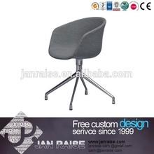 Modern swivel PU office chair lounge chair armchair OK-7044